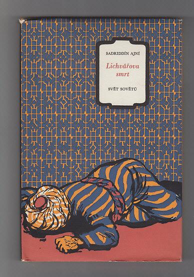 Sadriddín Ajní: Lichvářova smrt